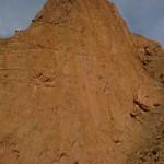 Taghia - Baraka - Le grand mur de Baraka