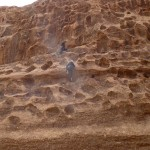 Oeil d'Allah - Un mur en 3